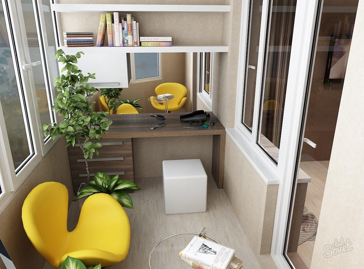 dizajn kabineta na balkone 1 - Идеи для оформления балкона